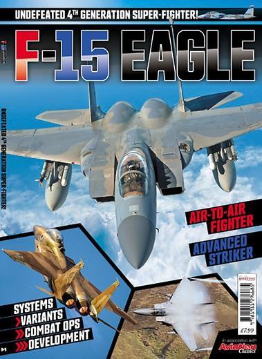 F-15 Eagle cover