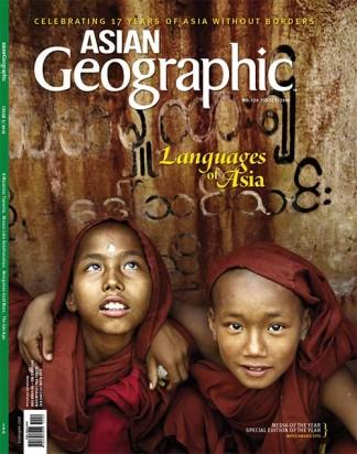 Asian Geographic magazine cover