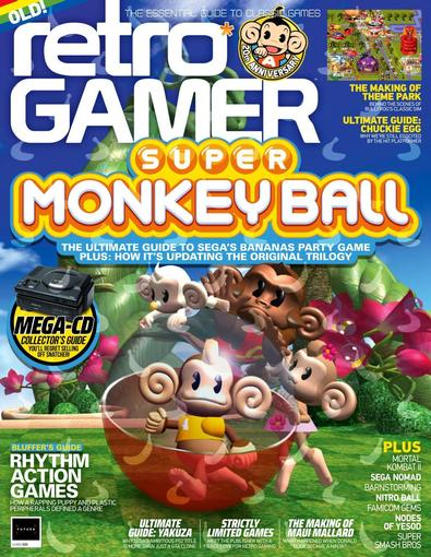 Retro Gamer digital cover