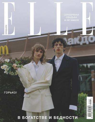 Elle Russia digital cover
