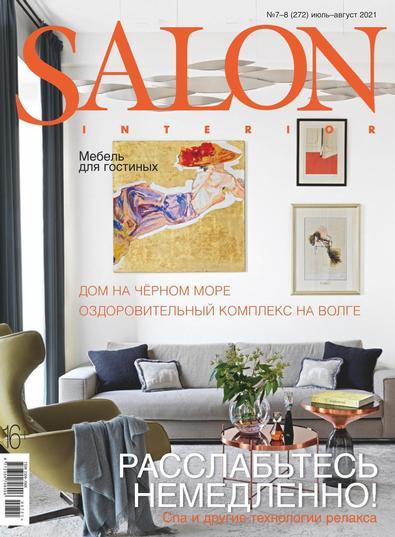Salon Interior Russia digital cover