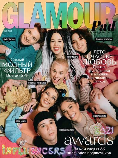Glamour Russia digital cover