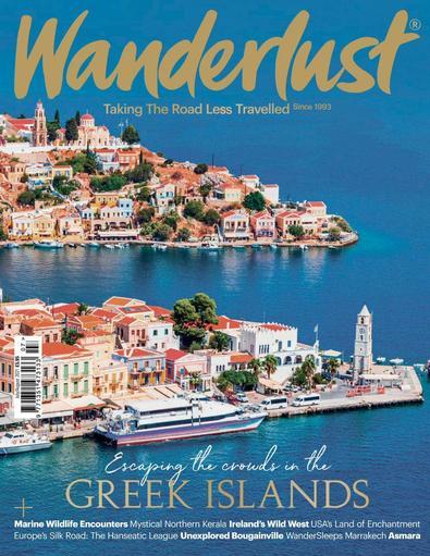 Wanderlust digital cover