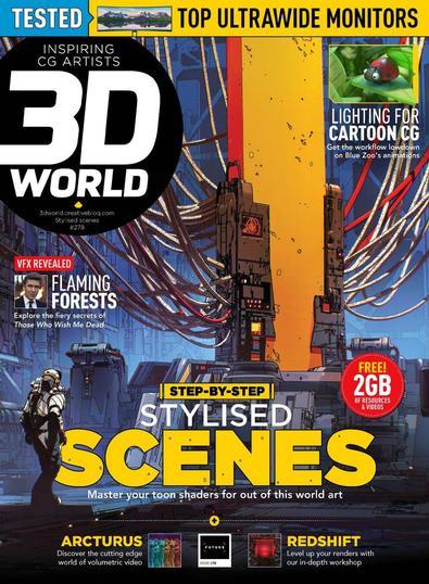 3D World digital cover