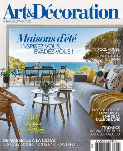 Art & Décoration digital cover