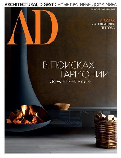 AD Russia digital cover
