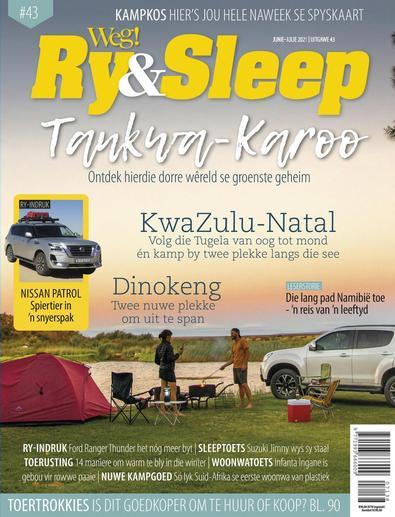 WegSleep digital cover