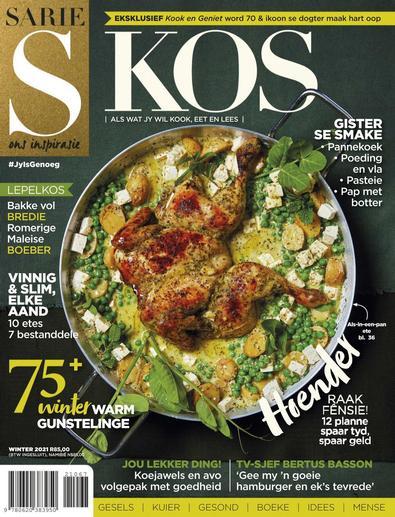 SARIE KOS digital cover