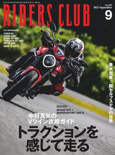 RIDERS CLUB digital cover