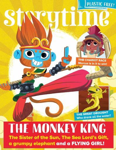Storytime digital cover