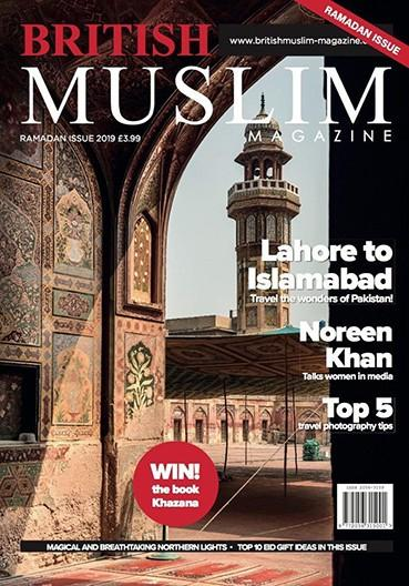 British Muslim magazine cover