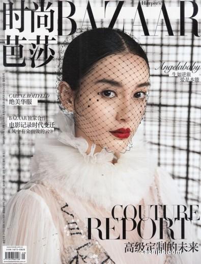 Harper's bazaar (Chinese) magazine cover