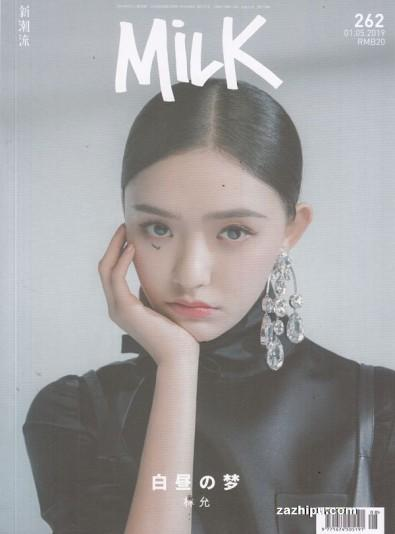 MILK (Chinese) magazine cover