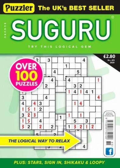 Puzzler Suguru magazine cover