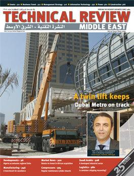 Technical Review Middle East magazine cover