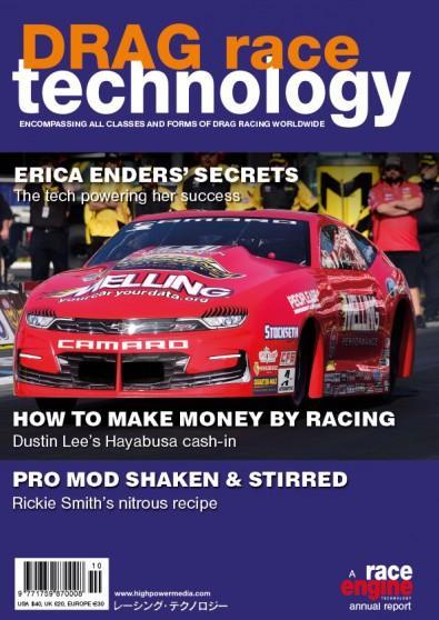 Drag Race Technology cover