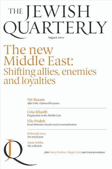 The Jewish Quarterly magazine cover