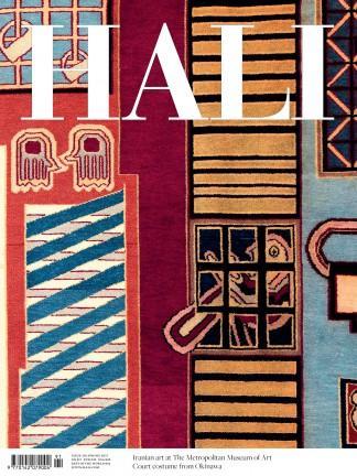 Hali magazine cover